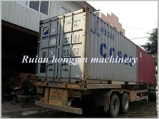 delivery car drive to ningbo port