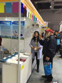 The 24TH Shanghai Int′l Ad & Sign Technology & Equipment Exhibition-3