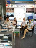 2017 canton fair