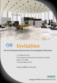 The 31st China International Furniture Fair(Guangzhou)-Office Show Invitation