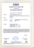Certification - Ice Maker-2