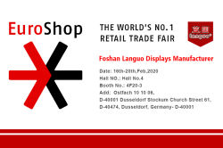 2020 German EuroShop Fair