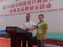 china import and export exhibition