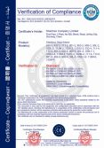 CE certificate for the Stainless steel motor