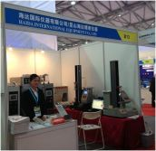 The 12th Shanghai International Adhesive Tape Protective Films & Optical Expo