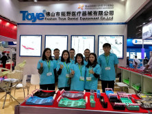 2019 South China Dental Exhibition