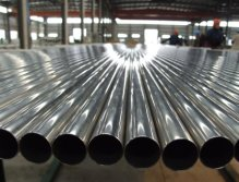 Stainless Steel Tube/Pipe Stock