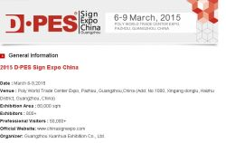 2015 D.PES Sign Expo China