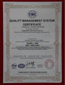 ISO9001 of C6241