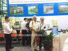 China International Optoelectronic Exposition