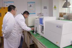 The Newest Atomic Absorption Spectrometer Test