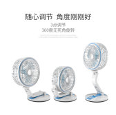 solar fan with led reading lamp