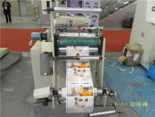 Label die cutting machine in exhibition