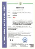 CE certificate of vending machine