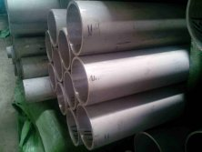 Stock for Stainless Steel Plate