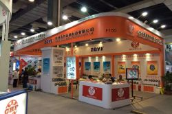 Shandong Bearing Exhibition