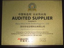 Audited Suppliers of 2011