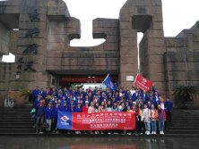 All employees a day trip to taizhou