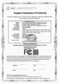 FCC Certificate of soldering iron