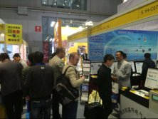 IAS Industrial Automation Exhibition