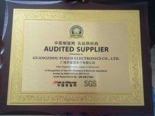 Made-in--China AUDITED SUPPLIER