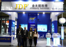 The 86th session of China international electronics show 2015