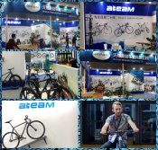 2016 Shanghai Bicycle Show