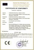 CE Certificate of Lead Acid Battery