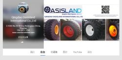 Oasisland wheel in Google+