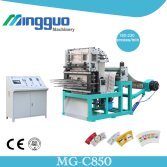 MG-C850 PUNCHING MACHINE