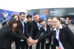 2016 SNIEC exhibition