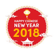 2018 Chinese holiday