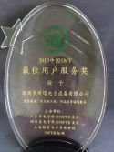 Best in Service Award in Class for SMT Stencil Printer