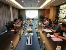 """Non-public enterprise party construction salon"" was successfully held in wuxi Triumph"