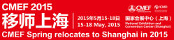 We will attend CMEF 2015 (Spring) in Shanghai