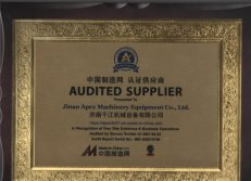 The Audit supplier of Made in China