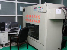 Flow density and impact test machine