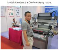 Shenzhen Hi-Tech Fair[Aug 21,2013]