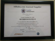 Alibaba Assessment Certificate