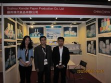 China Sourcing Fair at Hk From 4-20--4-23 2012