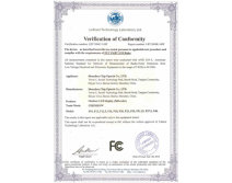 FCC Certification-1