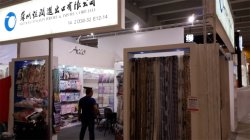Canton fair Booth photo