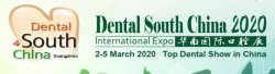Welcome to 2020 Dental South China Internation Exhibition