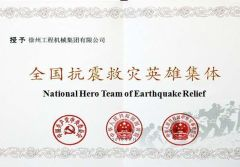 Earthquake-Relief