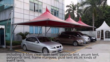 2017 Latest Cosco Advertising Tent for Car Show Marquee Sales & China 2017 Latest Cosco Advertising Tent for Car Show Marquee ...