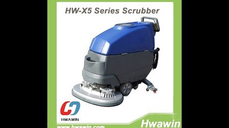 China Walk Behind Floor Cleaning Machine HWX China Industrial - Small industrial floor cleaning machines