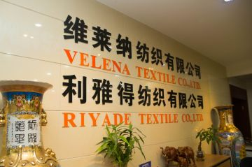 Shaoxing Velena Textile Co., Ltd.