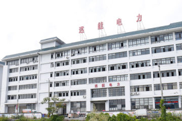 Zhejiang Yuanneng Power Technology Co., Ltd.