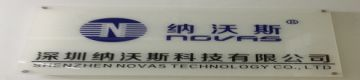 Shenzhen Novas Technology Co., Ltd.