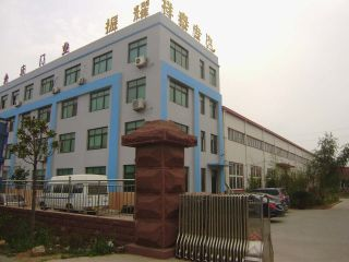 Qingdao Zhenyao Mould Co., Ltd.